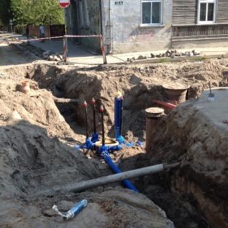 Ūdensapgādes un kanalizācijas sistēmas